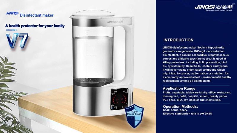 JINOSI disinfectant maker(Sodium hypochlorite generator